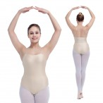 FREE SHIPPING Camisole Underwear Leotards-Skin Colored/Flesh
