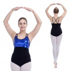 HDW DANCE FREE SHIPPING Cotton/Lycra with Metallic Fabric Spliced Double Straps Leotard